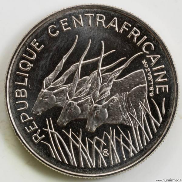 République Centrafricaine 100 francs 1971 essai