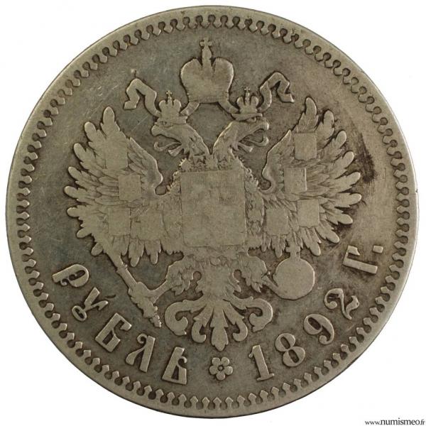 Russie Alexandre III rouble 1892