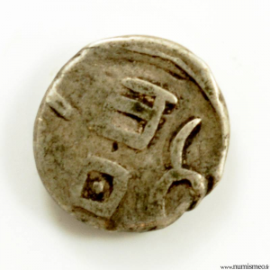 Chine Sinkiang 1/2 Miscal Hotan Mint