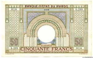 Maroc 50 Francs 5 5 1938