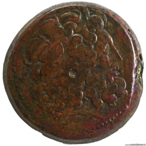 Egypte Ptolémée II Philadelphe Bronze AE46