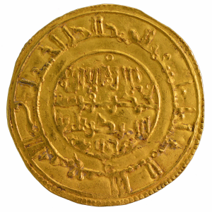 Taifas Almoravides dinar frappé en 550 en Espagne