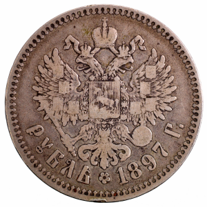 Russie rouble 1897