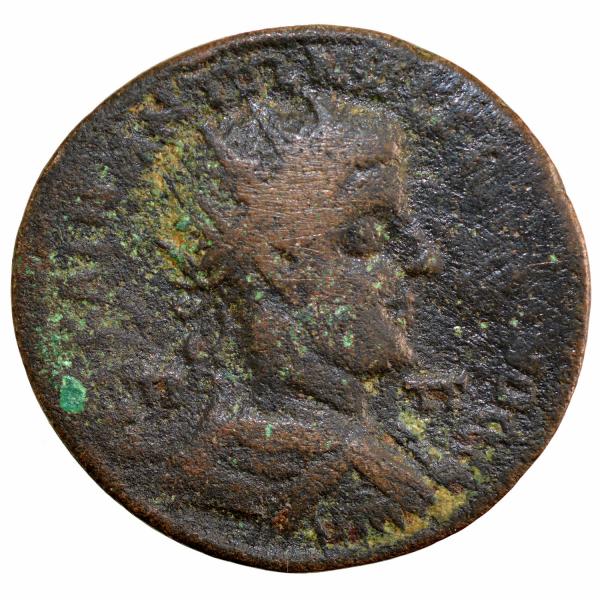 Gordien III AE Cilicie Tarsus