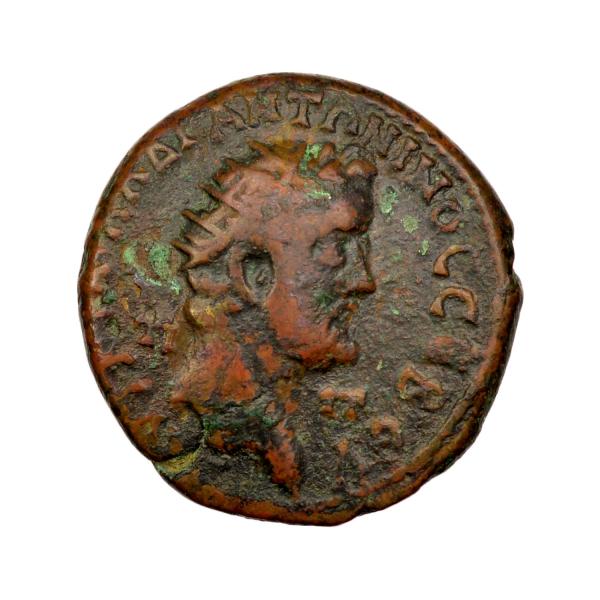 Antonin le Pieux Cilicie Anazarbus AE