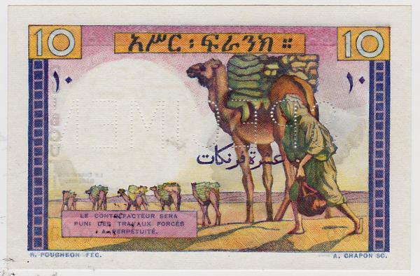 Djibouti 10 francs type 1946 SPECIMEN