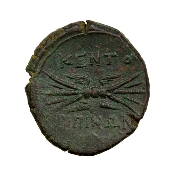 Sicile Kentoripai bronze