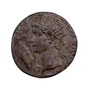 Auguste Dupondius frappé sous Tibère à Rome