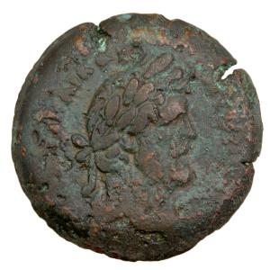 Antonin le pieux bronze frappé à Alexandrie