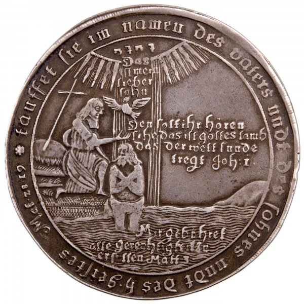Allemagne Basse Saxe Thaler de bapteme 1708