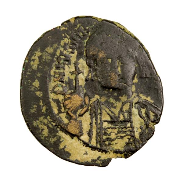 Justinien I 1/2 follis frappé à Carthage année XIII 2eme officine