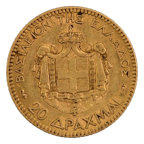 Grece 20 drachmes 1884