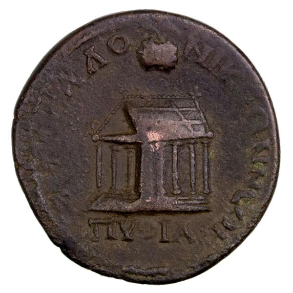 Macedoine Gordien III bronze frappé à Thessalonique