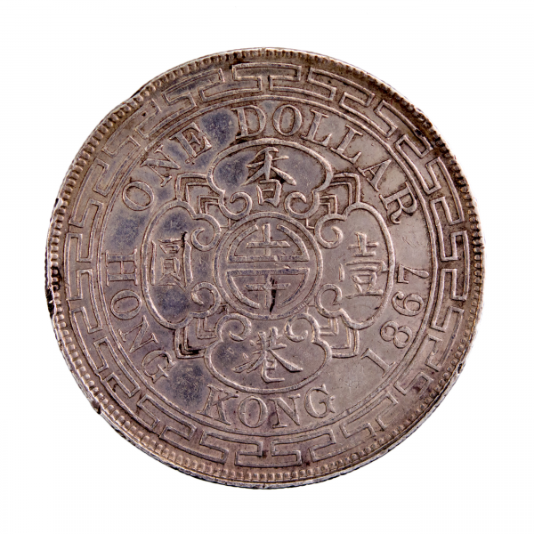 Honk Kong Dollar 1867
