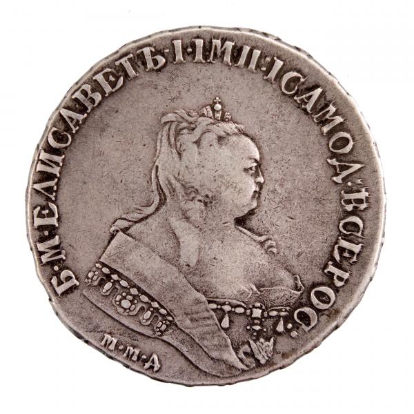 Russie Elisabeth Rouble 1745 MMA
