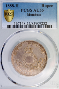 Mombasa Rupee 1888-H PCGS AU55