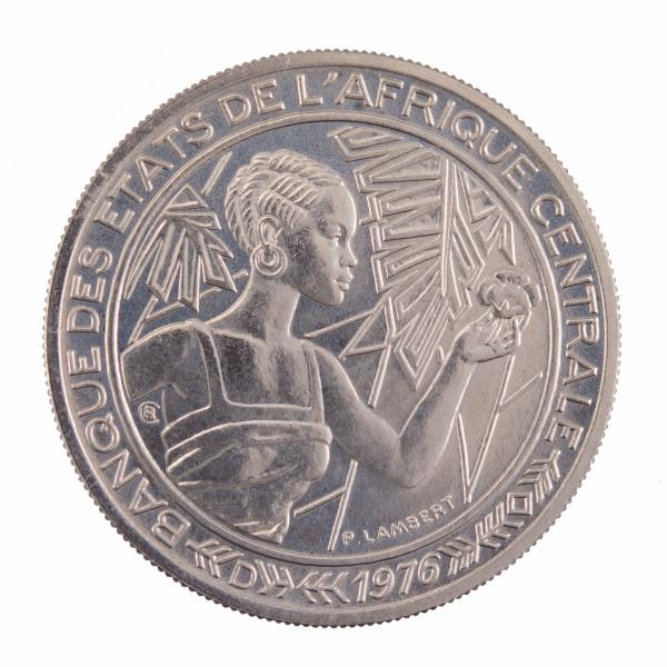 Etats de l'Afrique Centrale 500 francs 1975 Essai