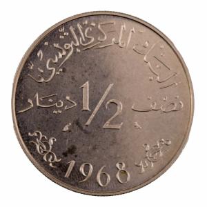 Tunisie 1/2 Dinar 1968 Essai