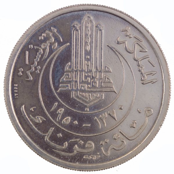 Tunisie 100 francs 1950 Essai