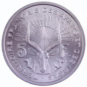 Djibouti Afars 5 francs 1968 Essai