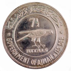 UAE Emirat d'Ajman 7,5 Riyals 1970