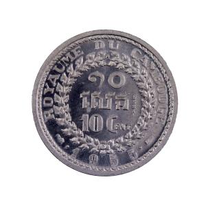 Cambodge 10 cent 1953 Essai