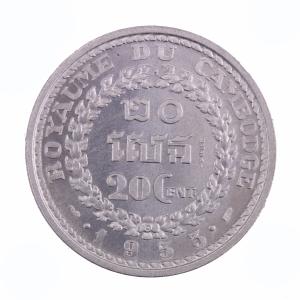 Cambodge 20 cent 1953 Essai