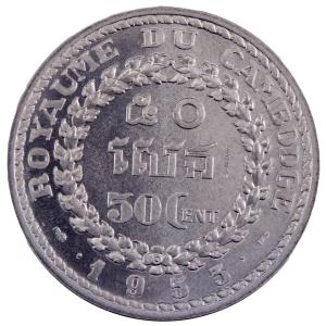Cambodge 50 cent 1953 Essai