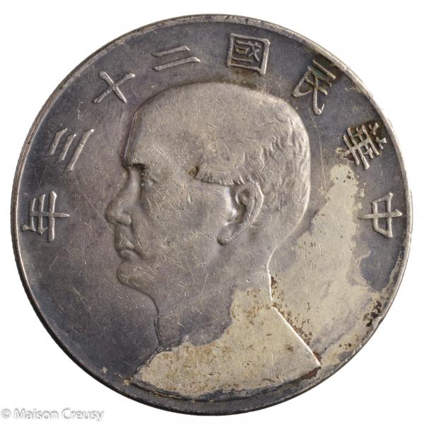 Chine dollar an 23 1934