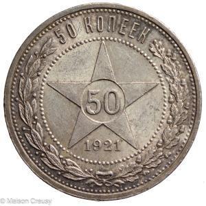 50kopeks1921