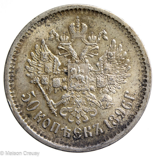 Russia-50kopek1896